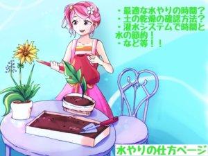 花に水やりをする女性